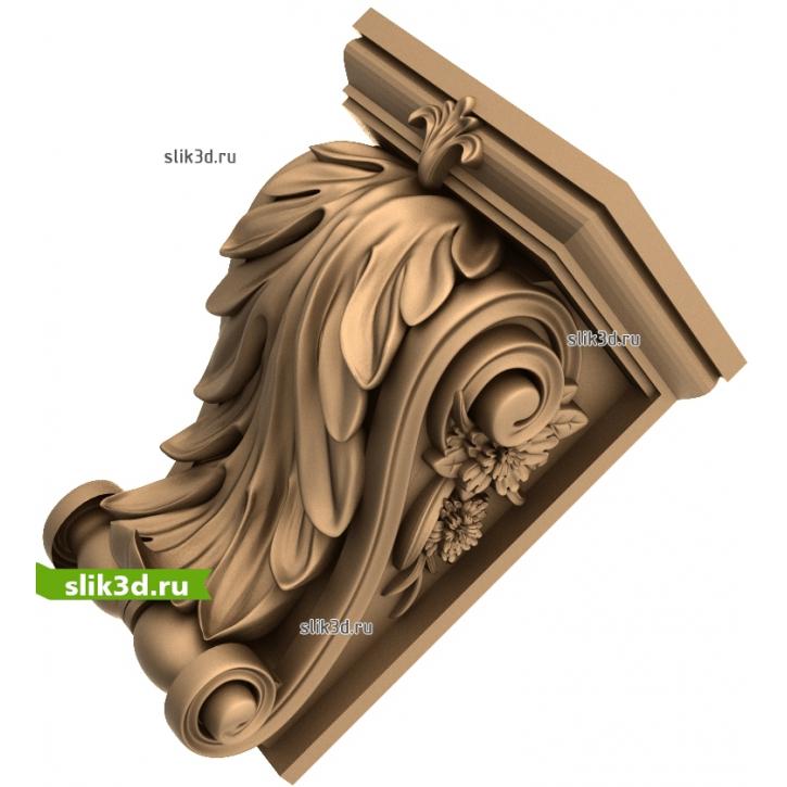 3D STL Кронштейн №92