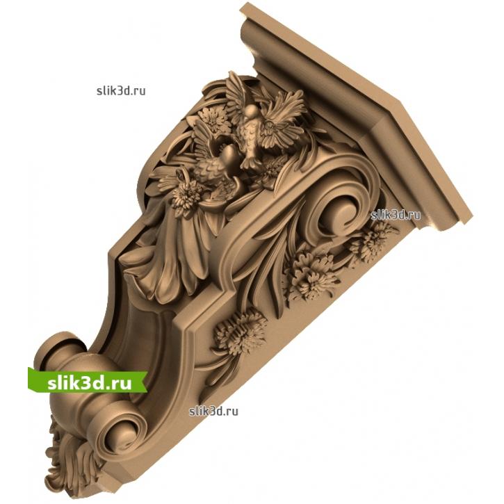 3D STL Кронштейн №93