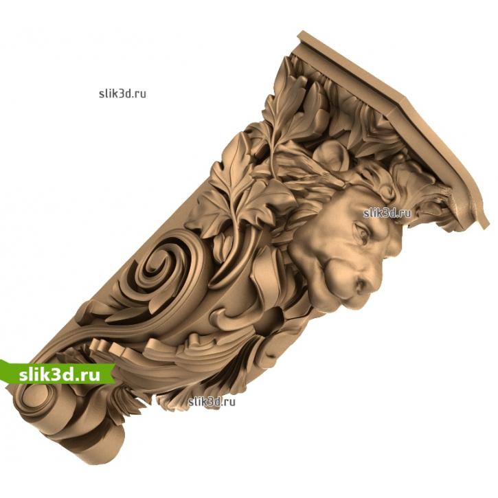 3D STL Кронштейн №94