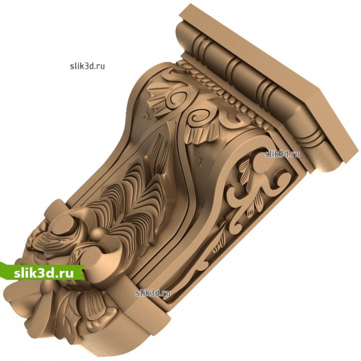 3D STL Кронштейн №13