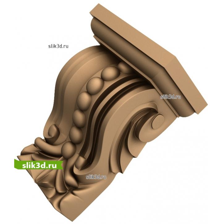 3D STL Кронштейн №15