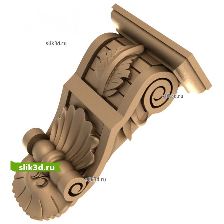 3D STL Кронштейн №24