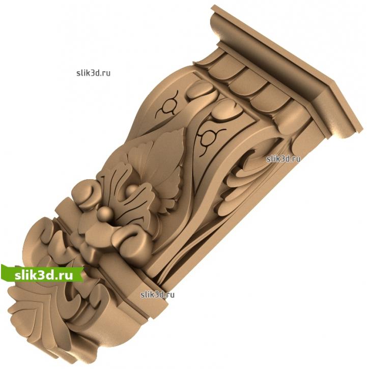 3D STL Кронштейн №25