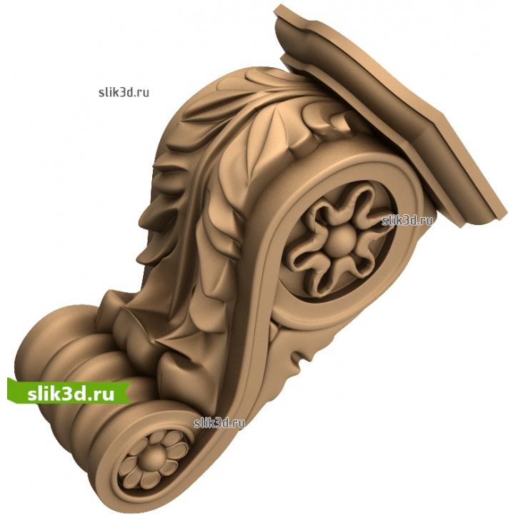 3D STL Кронштейн №26