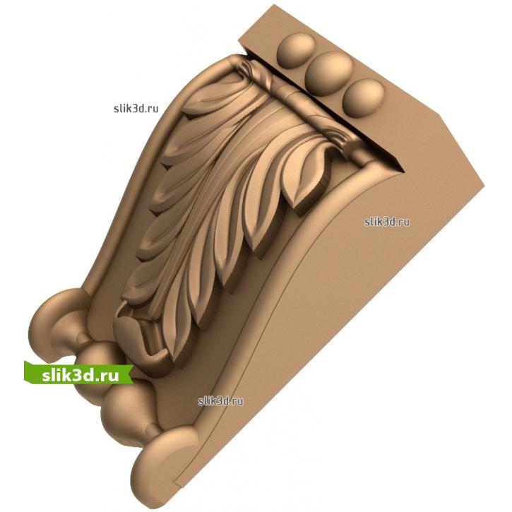 3D STL Кронштейн №34