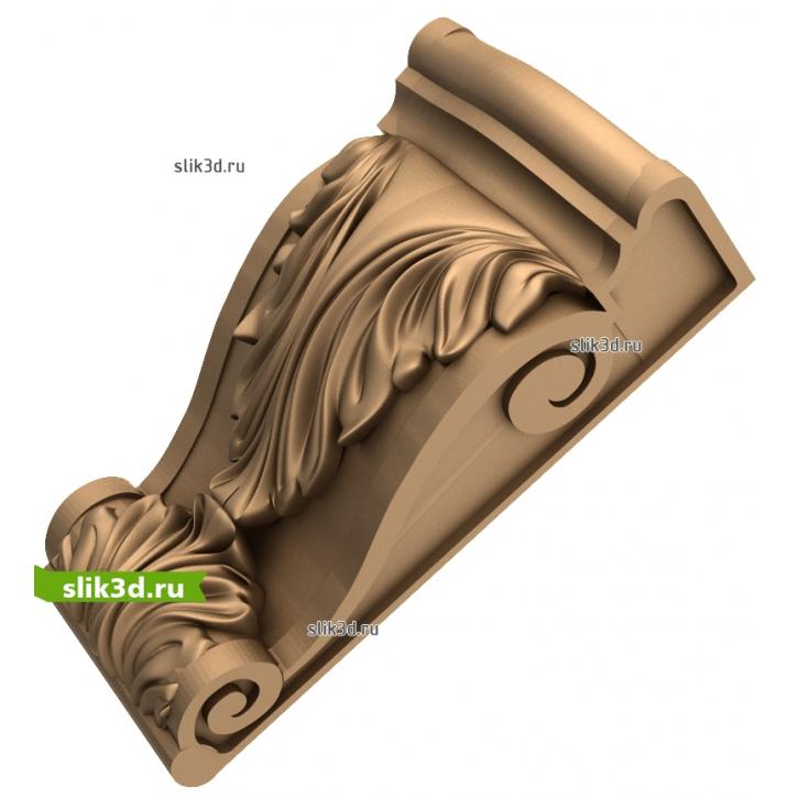 3D STL Кронштейн №37