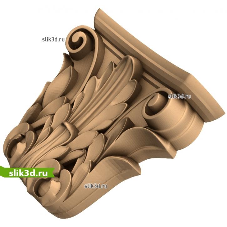 3D STL Кронштейн №38
