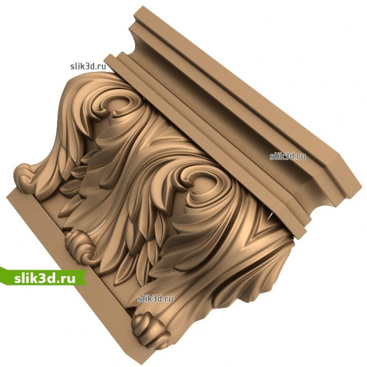 3D STL Кронштейн №40