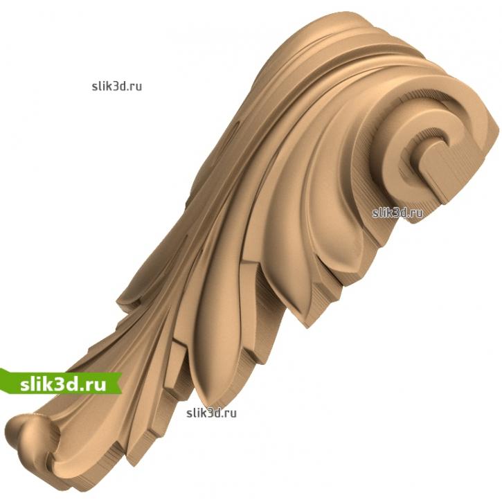 3D STL Кронштейн №45