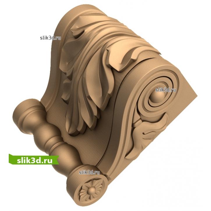 3D STL Кронштейн №46