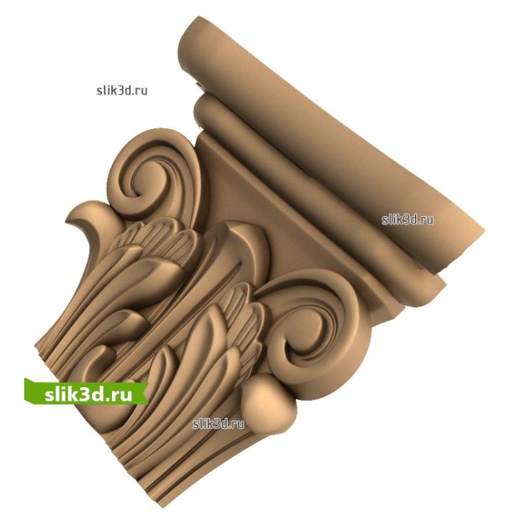 3D STL Кронштейн №51