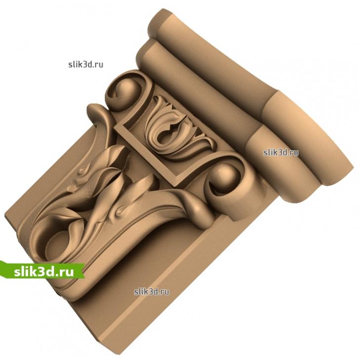 3D STL Кронштейн №61