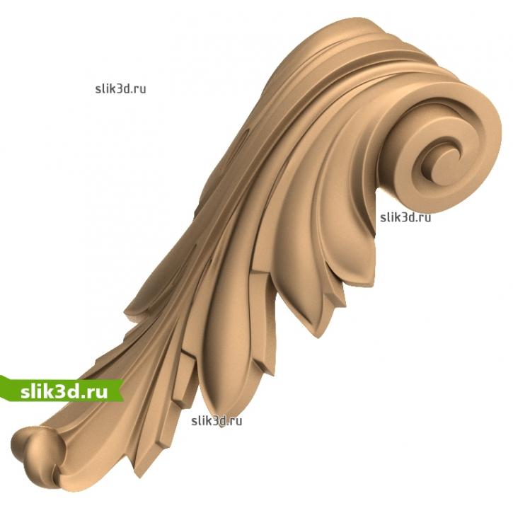3D STL Кронштейн №72