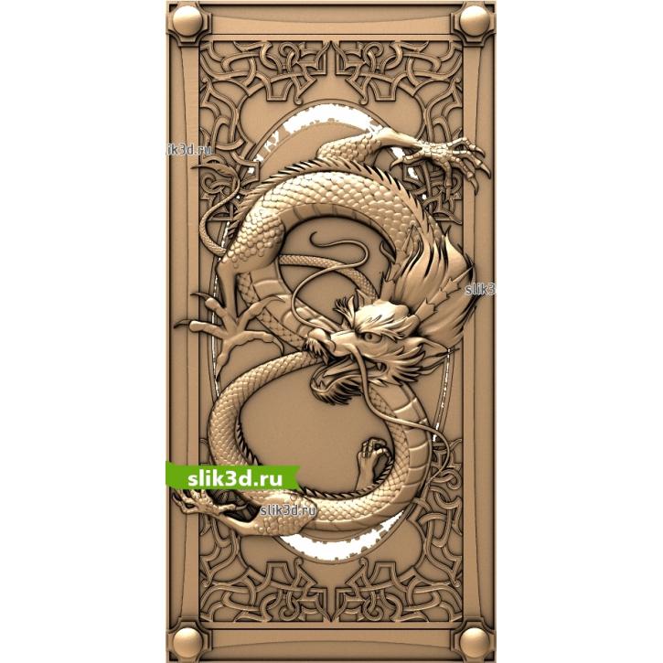 3D STL Дракон №14