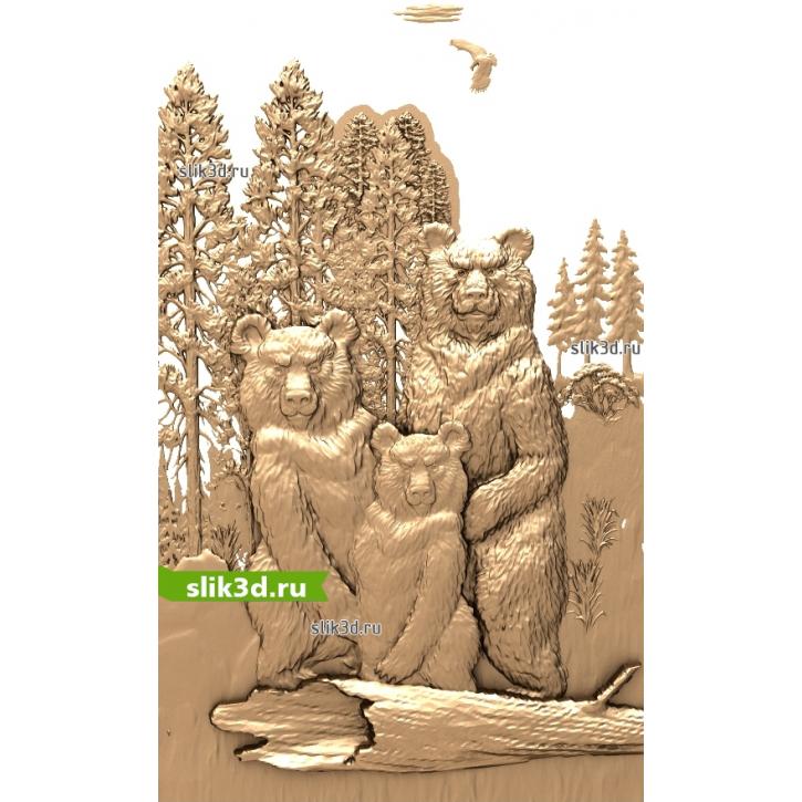 3D STL Медвежья Семья №13