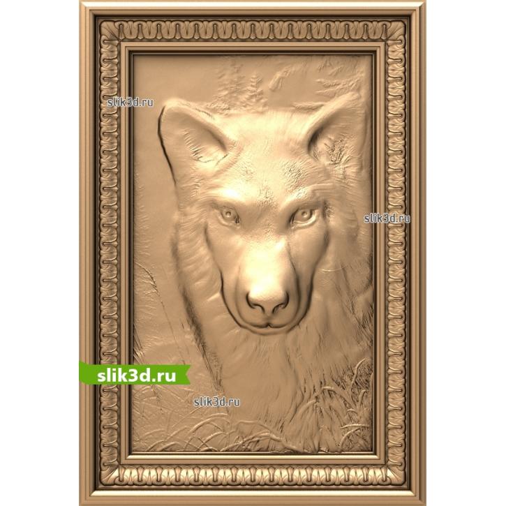 3D STL Собака