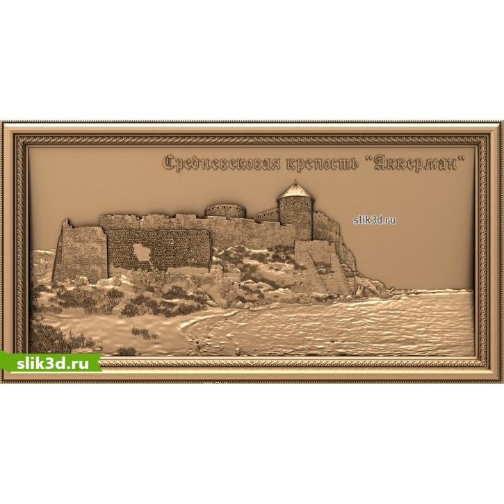 3D STL Средневековая Крепость Аккерман