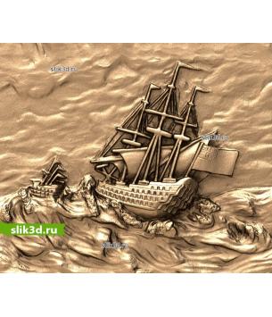 Корабль №15