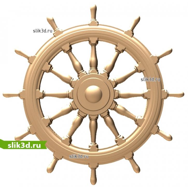 3D STL Руль №13