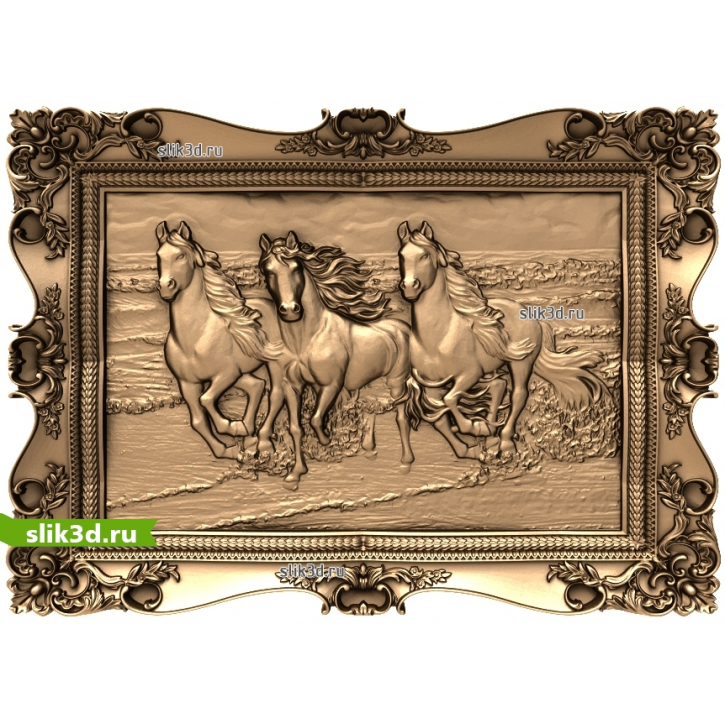 3D STL Три Лошади На Берегу