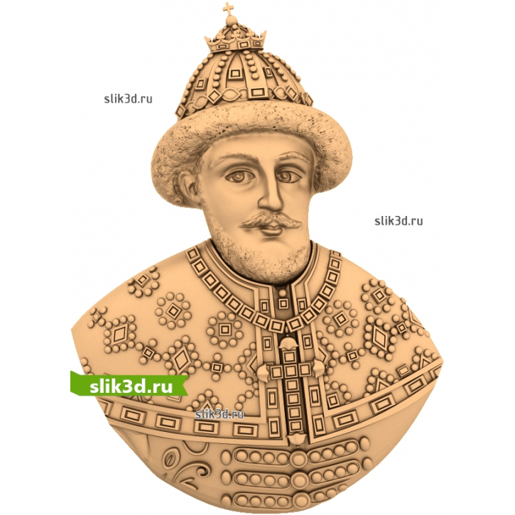 3D STL Царь Алексей