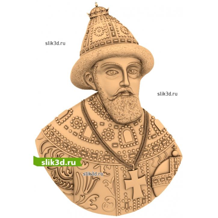 3D STL Царь Михаил