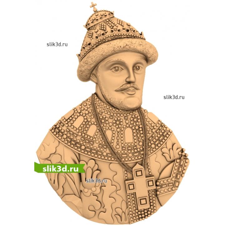 3D STL Царь Федор