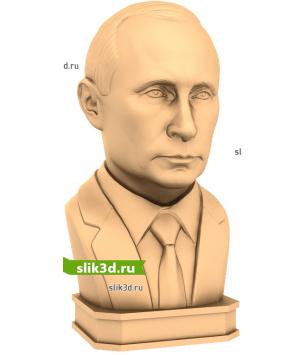 Владимир Владимирович Путин №14